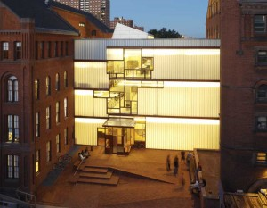 Pratt Institute en Manhattan, Nueva York